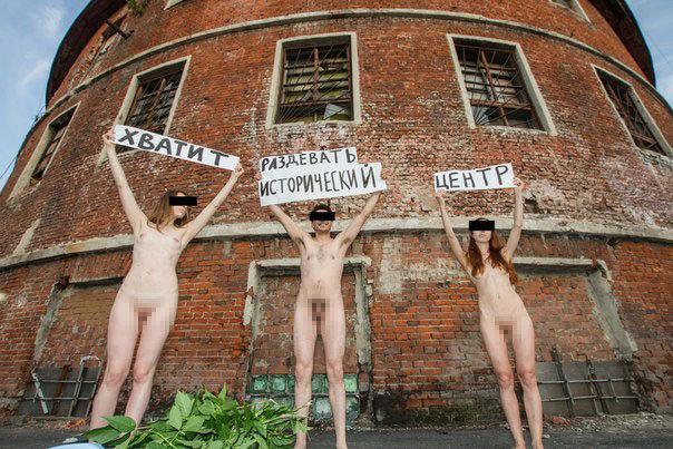 Фото голых женщин тюмени