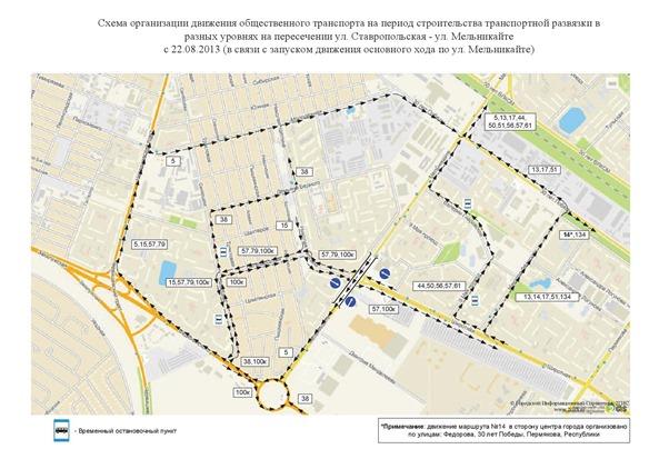 Схема движения городских автобусов в тюмени в