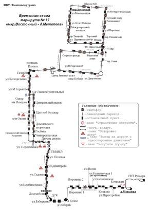 Схема движения 51 маршрутки тюмень