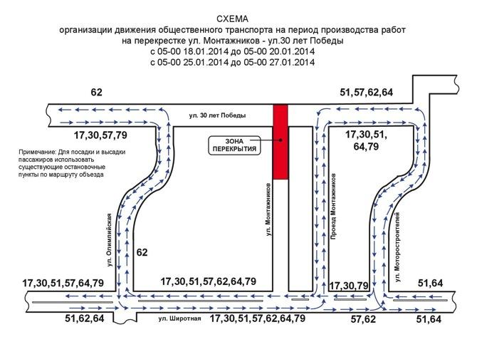 Схема объезда ул Монтажников