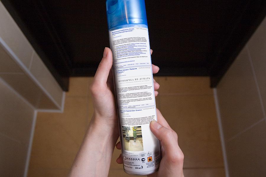 Натуральный освежитель воздуха своими руками для туалета