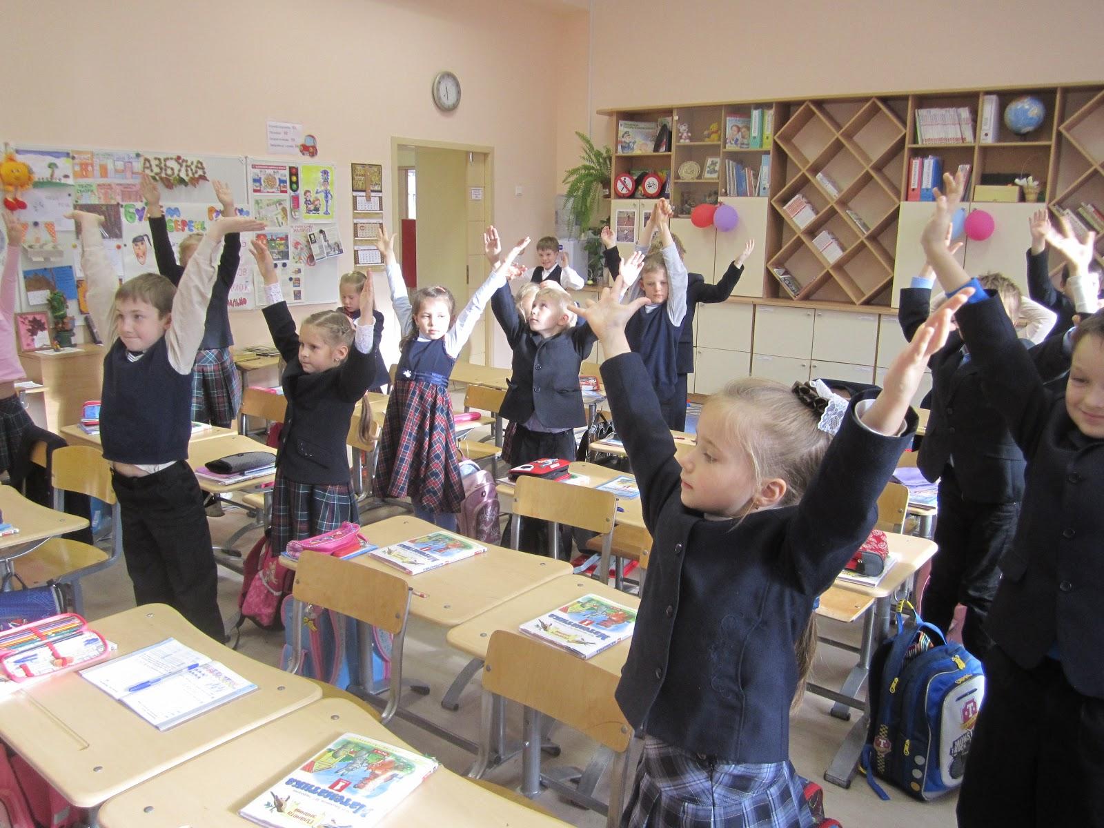 презентации физкультминуток начальной школе