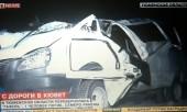 Видео как в Ярковском районе «Газель» перевернулась с рабочими на борту. Водитель погиб