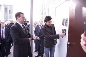 Ильдар Гайнанов и Дмитрий Медведев