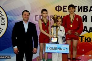 Кубок Фестиваля спортивной борьбы у тюменских спортсменов