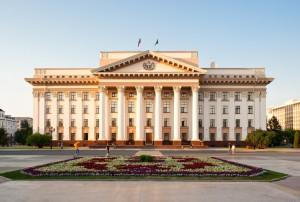 Правительство Тюменской области